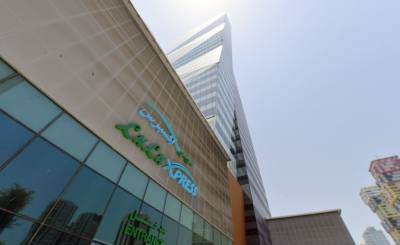 Verkauf Büro Doha
