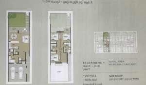 Verkauf Doppelhaushälfte Dubailand