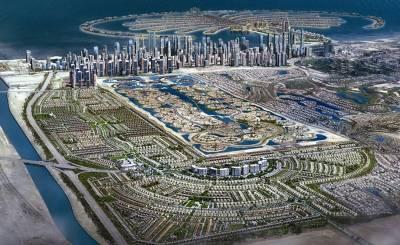 Verkauf Grundstück Jumeirah Park