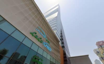 Vermietung Büro Doha