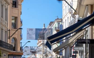 Vermietung Gewerbe Cannes